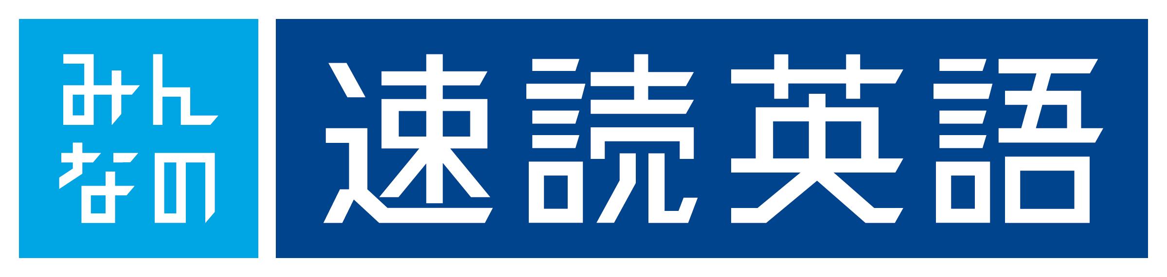 minsokuei_logo-01