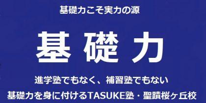 kisoryoku3